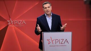 Παρέμβαση Τσίπρα σε ημερίδα των Ευρωσοσιαλιστών: Πρόταση για ένα νέο Ευρωπαϊκό Κοινωνικό Συμβόλαιο