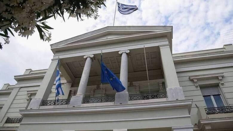 ΥΠΕΞ: Η Ελλάδα υποστηρίζει ενεργά την ελευθερία του Τύπου