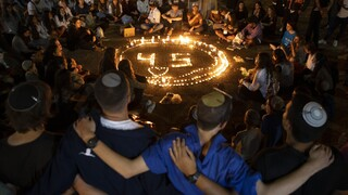 Ισραήλ: Ξεκινά έρευνα για το ποδοπάτημα στο θρησκευτικό προσκύνημα