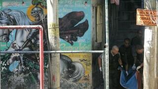 Βραζιλία: Τους έδωσαν βορά σε λαθρέμπορους ναρκωτικών επειδή έκλεψαν κρεατικά