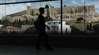 ΑΣΕΠ: Μέχρι τις 6/5 η προθεσμία για 87 θέσεις στο Μουσείο της Ακρόπολης