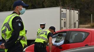 Κορωνοϊός: Πέντε συλλήψεις και 351 παραβάσεις από την ΕΛ.ΑΣ. τη Δευτέρα του Πάσχα
