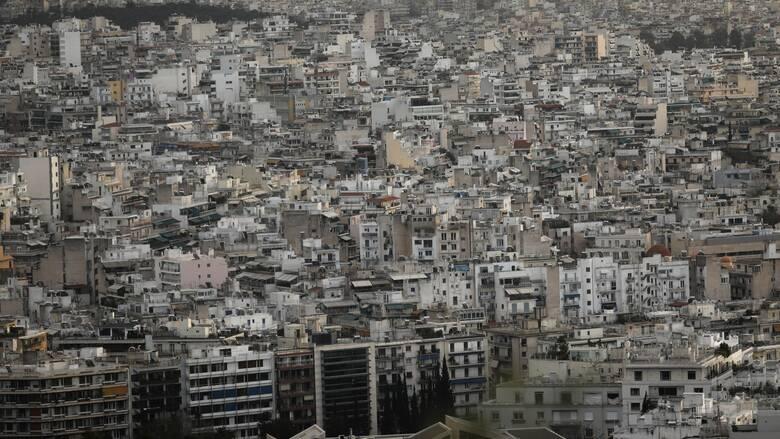 Κτηματολόγιο: Τα βήματα για το ψηφιακό Πιστοποιητικό Κτηματογραφούμενου Ακινήτου