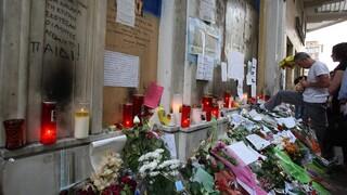 Δένδιας για Marfin: Θυμόμαστε και τιμάμε τις 4 ζωές που χάθηκαν πριν 11 χρόνια