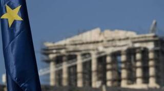 Ξεπέρασαν τα 20 δισ. ευρώ οι προσφορές για το πενταετές ομόλογο – Στο 0,20% το επιτόκιο
