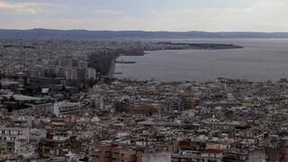 Νέο «Εξοικονομώ - Αυτονομώ»: Μπαίνουν κριτήρια με βάση το εισόδημα και την ηλικία των κτιρίων