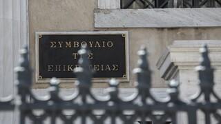 «Πράσινο φως» από ΣτΕ για τον ανασχεδιασμό του Εκθεσιακού Κέντρου Θεσσαλονίκης