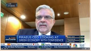 Μεγάλου: Ανάπτυξη άνω του 4% το 2021 στην Ελλάδα