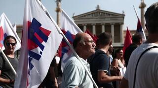 Απεργία: Οι κινητοποιήσεις στο κέντρο της Αθήνας – Πώς θα κινηθούν τα ΜΜΜ