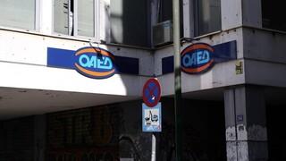 ΟΑΕΔ: Τελευταία ημέρα για την έκτακτη αποζημίωση στους εποχικά εργαζόμενους του τουρισμού