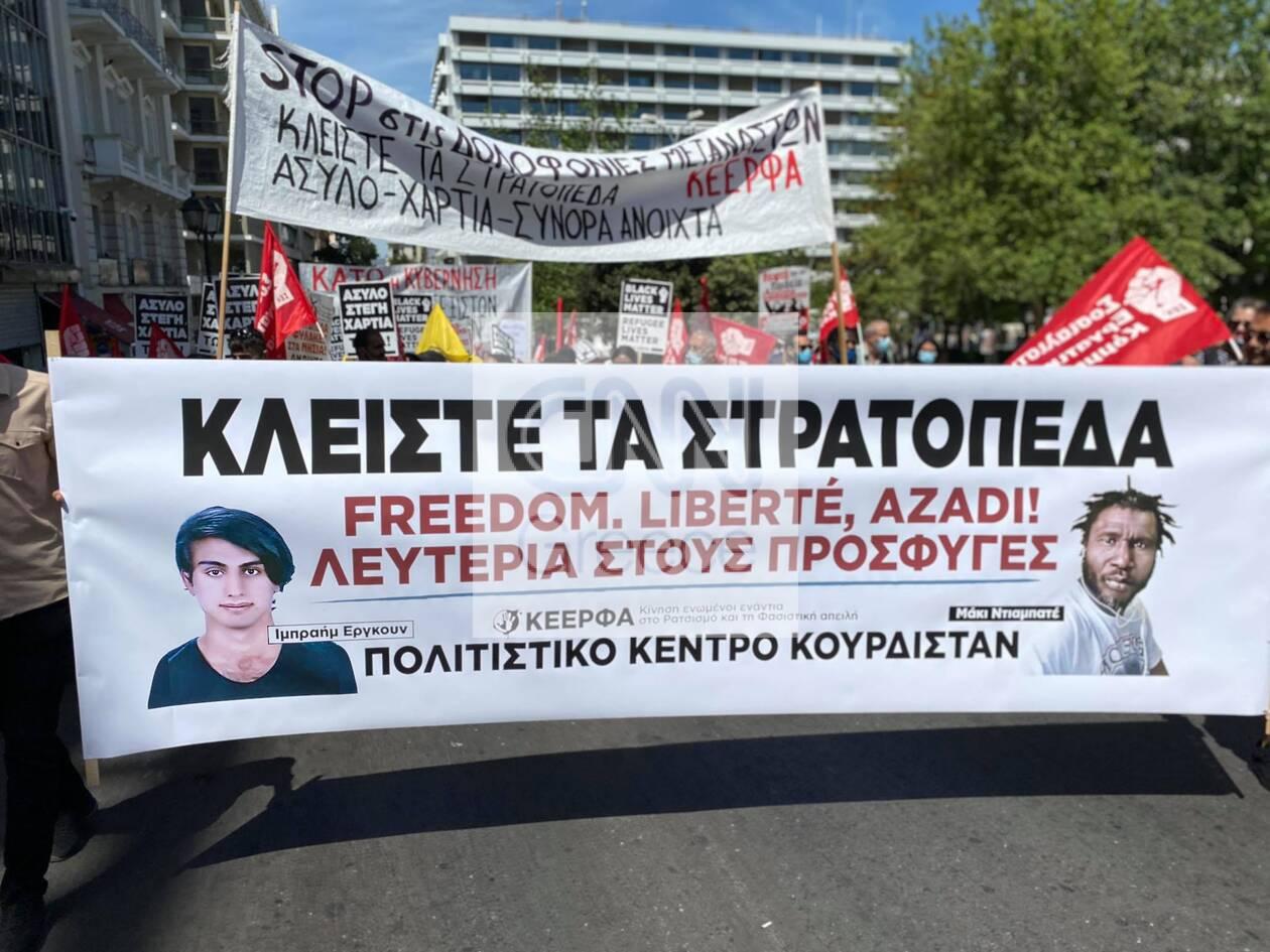 https://cdn.cnngreece.gr/media/news/2021/05/06/264741/photos/snapshot/sillalitirio-1.jpg