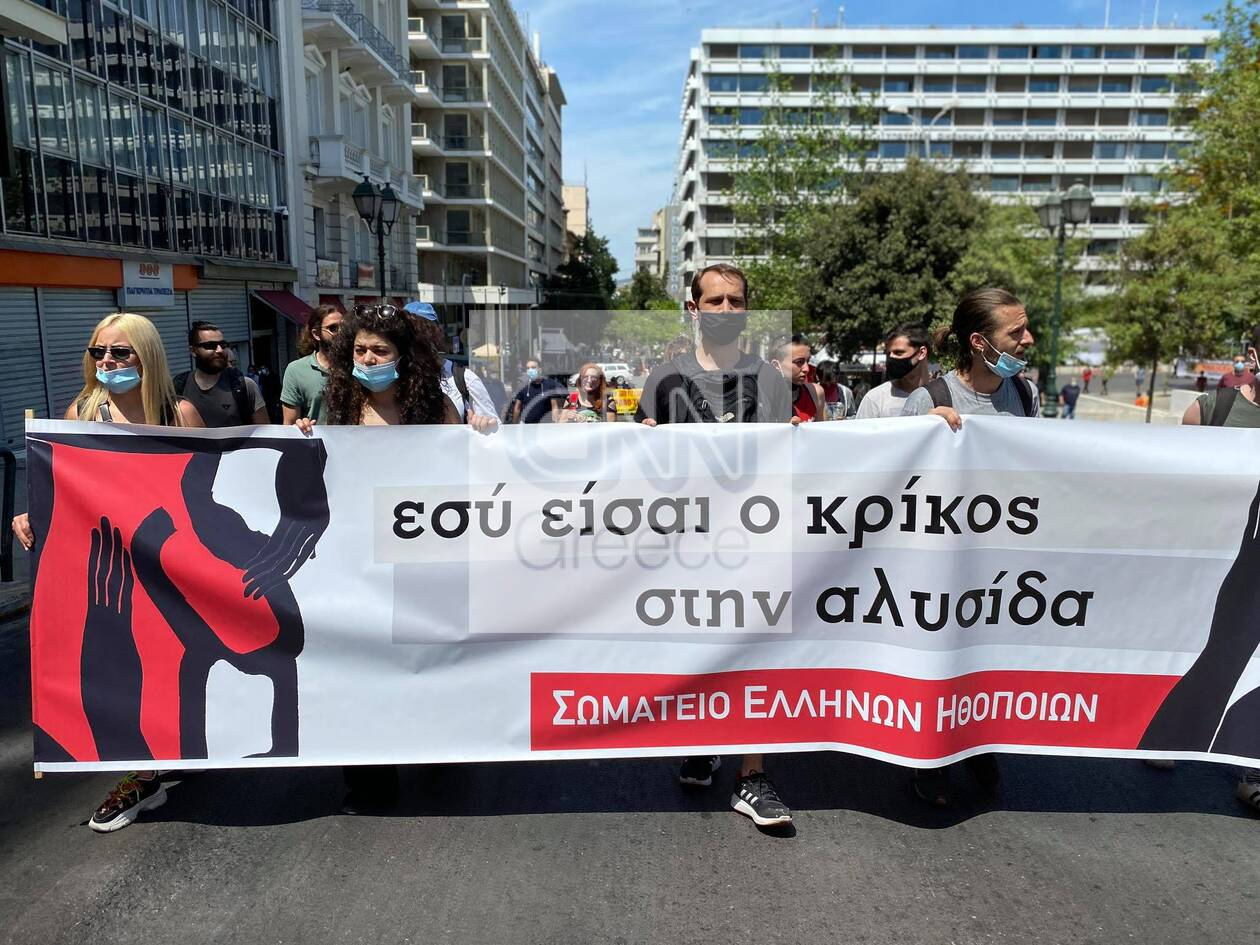 https://cdn.cnngreece.gr/media/news/2021/05/06/264741/photos/snapshot/sillalitirio-4.jpg