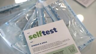 Προσφυγή στο ΣτΕ κατά του self test στους εκπαιδευτικούς και τους μαθητές