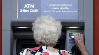 Θα λάβουν αυξήσεις 150.000 παλαιοί συνταξιούχοι  - Το χρονοδιάγραμμα