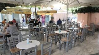 Εστίαση: Στις 10 Μαΐου ανοίγει η πλατφόρμα για τις επιδοτήσεις