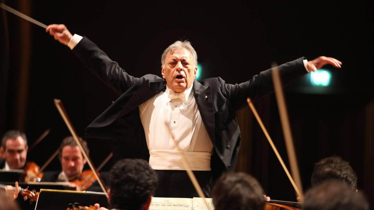 Μέγαρο Μουσικής Αθηνών: Γιορτάζει τα 30 χρόνια του στο Ηρώδειο με τον μαέστρο-μύθο Ζούμπιν Μέτα