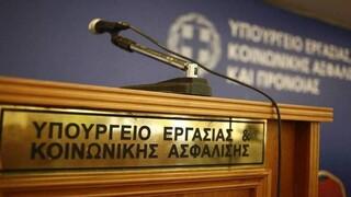 Υπουργείο Εργασίας: Υποκρισία ΣΥΡΙΖΑ για τη διευθέτηση του χρόνου εργασίας