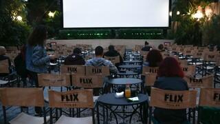 Lockdown: Οι εισηγήσεις της Επιτροπής για σινεμά, θέατρα και αθλητικές ακαδημίες