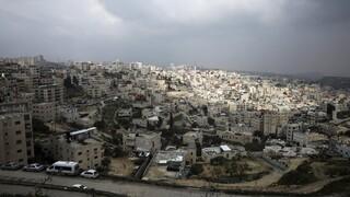 OHE κατά Ισραήλ: Έγκλημα πολέμου η έξωση Παλαιστινίων από τα σπίτια τους στην Ανατολική Ιερουσαλήμ