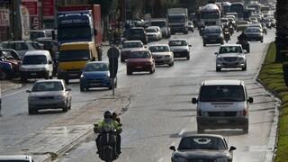 MyCar: Άνοιξε η πλατφόρμα για τέλη κυκλοφορίας με το μήνα - Πώς θα πάρετε τις πινακίδες σας πίσω