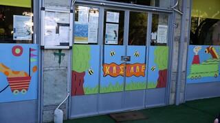 Lockdown: Στις 17 Μαΐου ανοίγουν οι βρεφονηπιακοί σταθμοί