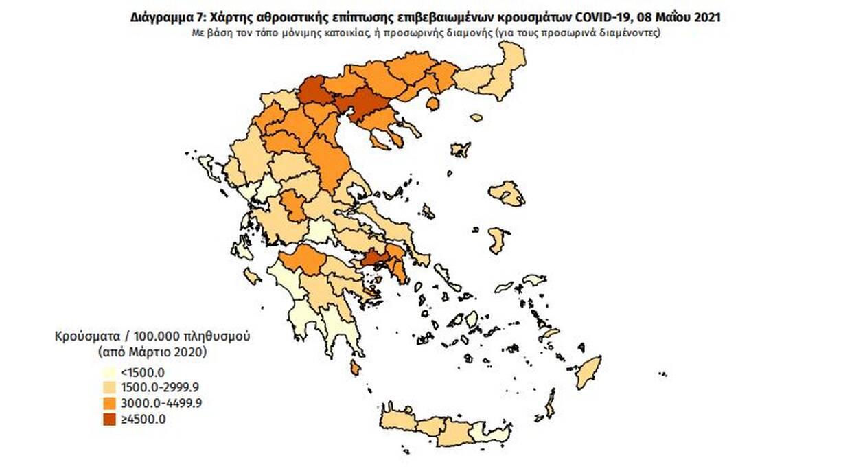 https://cdn.cnngreece.gr/media/news/2021/05/08/265044/photos/snapshot/eody-5.jpg