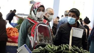 Κορωνοϊός - Τουρκία: Κάτω από 20.000 τα νέα κρούσματα για πρώτη φορά από τα μέσα Μαρτίου