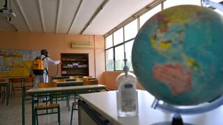 Επιστροφή στα θρανία: Πώς θα λειτουργήσουν από τη Δευτέρα τα σχολεία