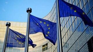 Διάσκεψη για το Μέλλον της Ευρώπης: LIVE η εναρκτήρια εκδήλωση στο Στρασβούργο