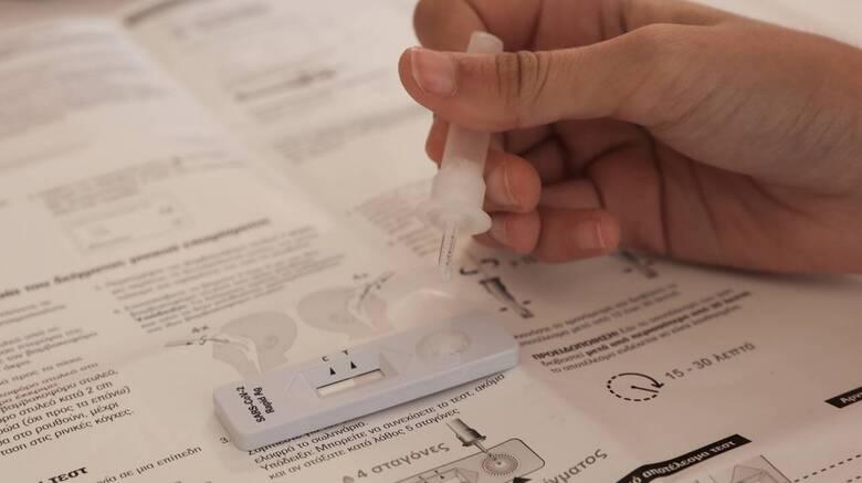 Κορωνοϊός - Self test: Από πότε θα είναι διαθέσιμα για τους δημόσιους υπαλλήλους