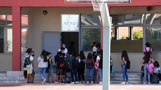 Άνοιγμα σχολείων: Επιστρέφουν στα θρανία οι μαθητές δημοτικών, γυμνασίων και νηπιαγωγείων