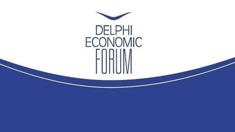 Παρακολουθήστε LIVE: Ξεκίνησε το 6o Οικονομικό Φόρουμ Δελφών