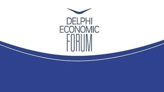 6o Οικονομικό Φόρουμ Δελφών: «Πρεμιέρα» σήμερα με ειδικές συνθήκες λόγω Covid 19