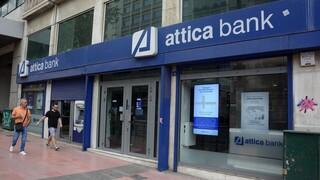 Attica Bank: Επανέρχεται σε διαπραγμάτευση η μετοχή –  Τι ανέφερε η KPMG