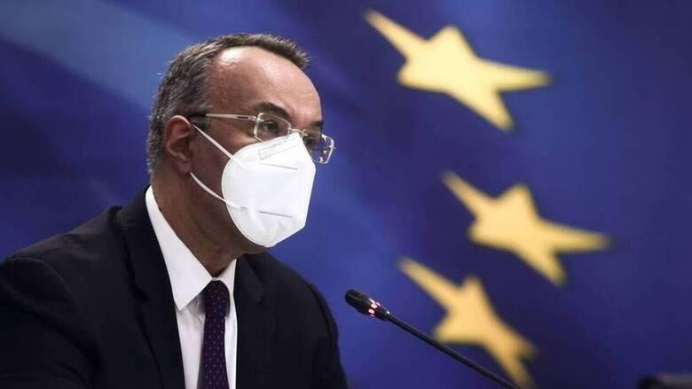Σταϊκούρας: Δημοσιονομική σταθερότητα από το 2022