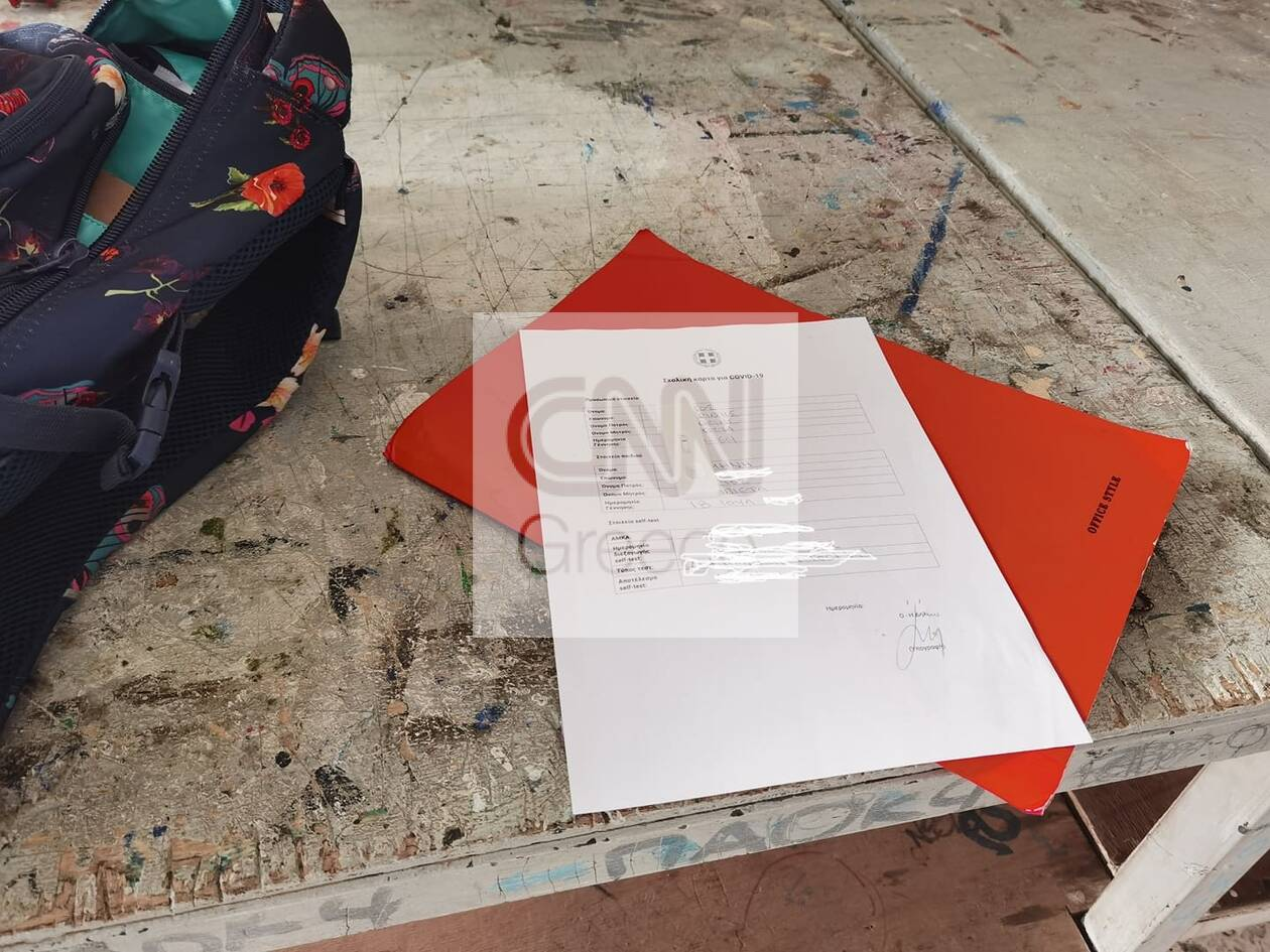 https://cdn.cnngreece.gr/media/news/2021/05/10/265193/photos/snapshot/anoigma-sxoleiwvn-proti-mera-6.jpg