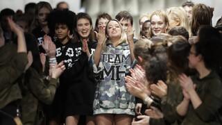 Εβδομάδα Μόδας της Φρανκφούρτης: Θα διεξαχθεί χωρίς φυσική παρουσία λόγω της πανδημίας