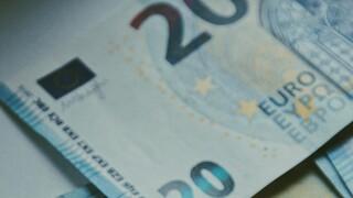 Ταμείο Επιχειρηματικότητας ΙΙ: Αρχίζει την Τετάρτη η διαδικασία για τα νέα επενδυτικά δάνεια