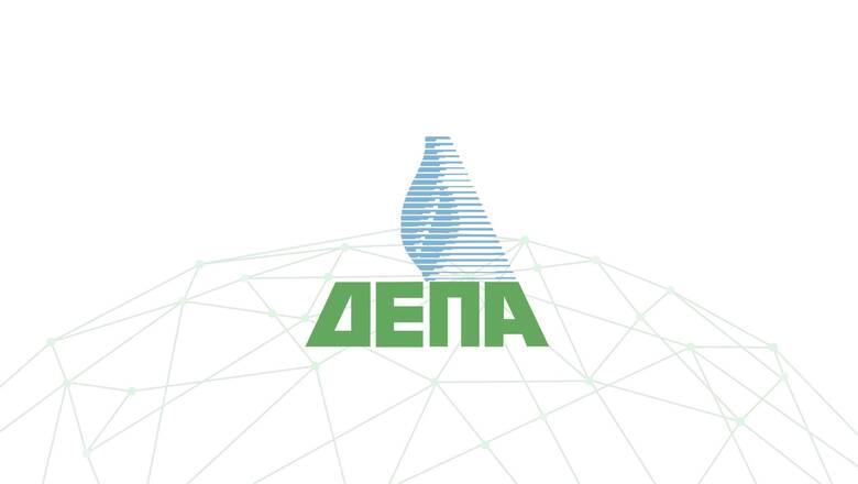 ΔΕΠΑ:Επέκταση στις χρήσεις του φυσικού αερίου με τεχνολογίες CNG και LNG φέρνει το νέο business plan