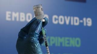Εμβολιασμός: Διαθέσιμα σε 10 ημέρες όλα τα εμβόλια για 40 έως 44 ετών - Ποιοι έχουν σειρά μετά