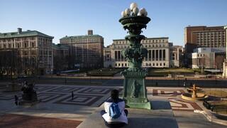 Νέα Υόρκη: Μόνο εμβολιασμένοι φοιτητές από το φθινόπωρο στα πανεπιστήμια