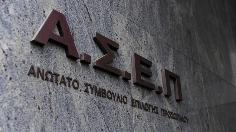 ΑΣΕΠ: Εκδόθηκε η προκήρυξη για μόνιμες προσλήψεις σε τρεις οργανισμούς