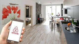 Τι αλλάζει για τα Airbnb από την 1η Ιουνίου