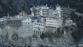 ΥΠΕΞ: Επιτρέπεται από σήμερα και με προϋποθέσεις η είσοδος επισκεπτών στο Άγιο Όρος
