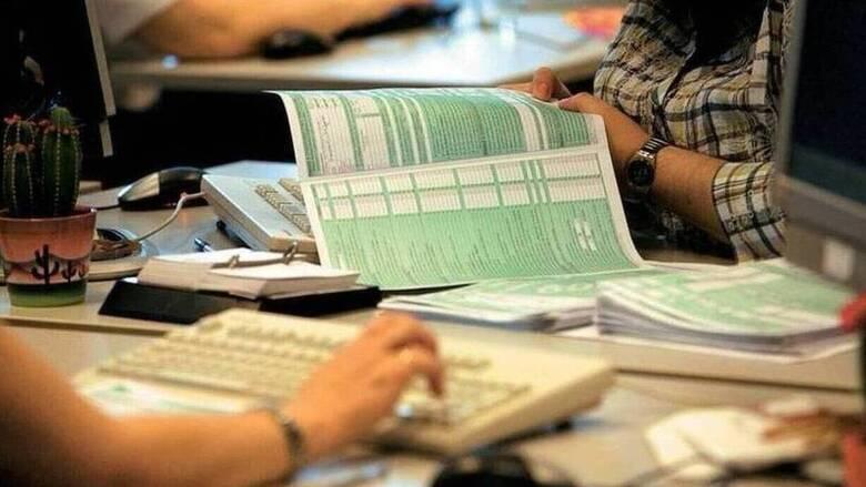 Φορολογικές δηλώσεις: Μετά τις 15 Μαΐου ανοίγει το taxisnet - Ποιες αλλαγές τίθενται σε ισχύ