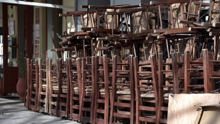 Κομισιόν: Εγκρίθηκε ελληνικό πρόγραμμα ύψους 500 εκατ. ευρώ για τη στήριξη επιχειρήσεων εστίασης