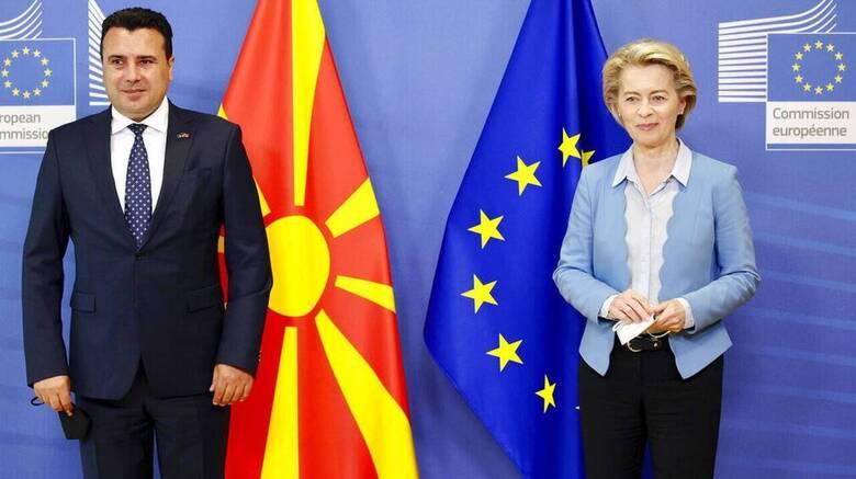 Ταυτόχρονη έναρξη της ενταξιακής διαδικασίας για Αλβανία και Βόρεια Μακεδονία επιθυμεί η ΕΕ