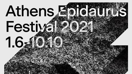 Φεστιβάλ Αθηνών και Επιδαύρου: Ανακοινώθηκε το πρόγραμμα - Τι θα δούμε το καλοκαίρι