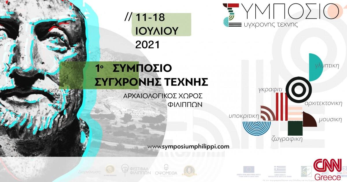 facebookSYM fb cover