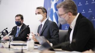 Μητσοτάκης: Πολιτική έξι σημείων για το προσφυγικό